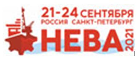 Компания «НЕВА-Интернэшнл» и НТО им. А.Н. Крылова заключили Соглашение о сотрудничестве
